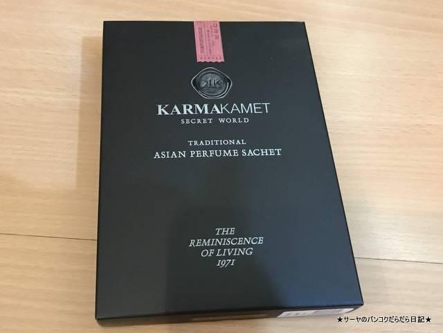 karmakamet カルマカメット アロマ タイ土産 2018
