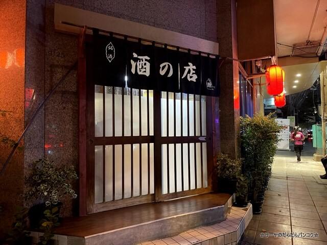 kizahashi bangkok 階 タニヤ バンコク (3)