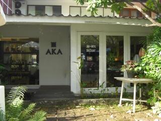 20081006 AKA 1
