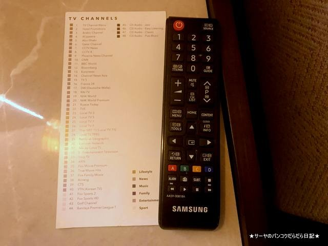 Conrad Bangkok コンラッド バンコク ホテル PREMIUM KING (11)