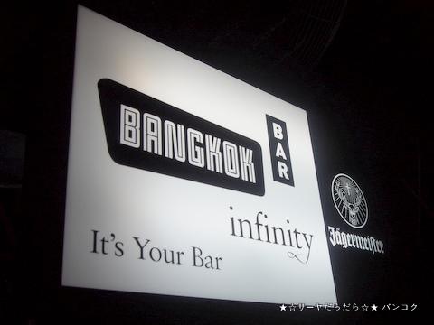 【ルーフトップバー】 Bangkok Bar Infinity at トンロー Soi10