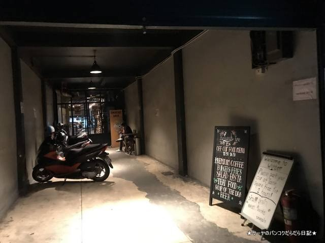 Wishbeer Home Bar - Craft Beer Bar バンコク ビール (3)