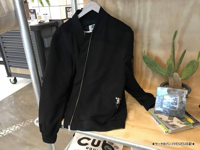 Greyhound Coffee at CUB House Flagship  グレイハウンド (13)