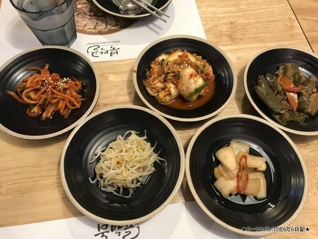 Bookmagol ブクマクゴル バンコク エカマイ 韓国料理 (4)