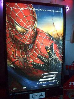 20070501 スパイダーマン 1