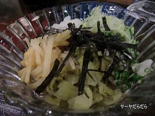 20110914 咲乃や 21