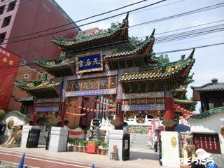 20100525 中華街 2