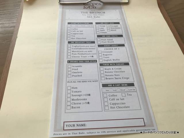 Crepes & Co bangkok menu トンロー 2019 bangkok