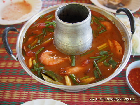 Pla Pao Khao Khat Restaurant