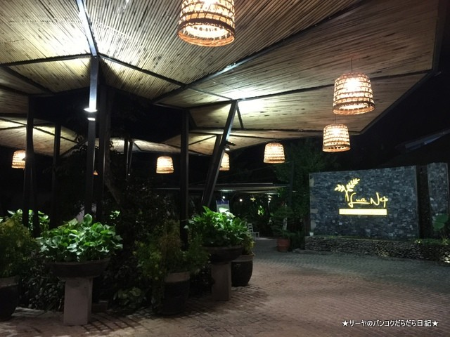 Lua Nep Resort and Restaurant CANTHO カントー