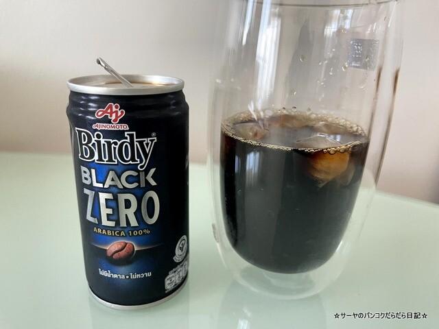 BirdyR Black Zero バーディ (3)