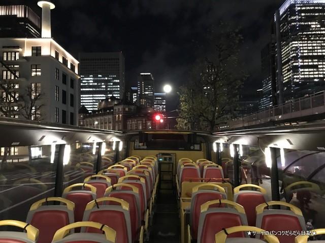 hatobus tour はとバスツアー TOKYO NIGHT (4)