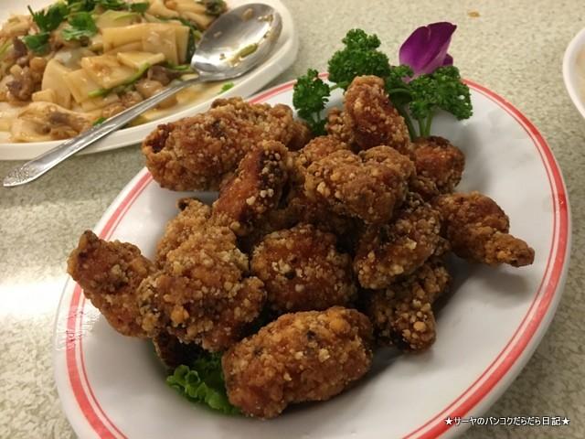 你家我家客家菜 客家料理 台北 (7)