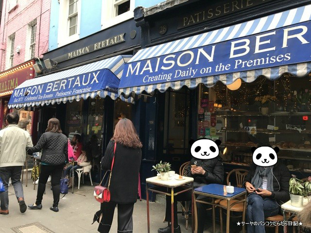 22 maison bertaux london (8)