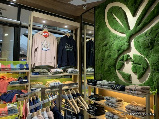 ACTs Of Green Shop バンコク サーヤ (6)