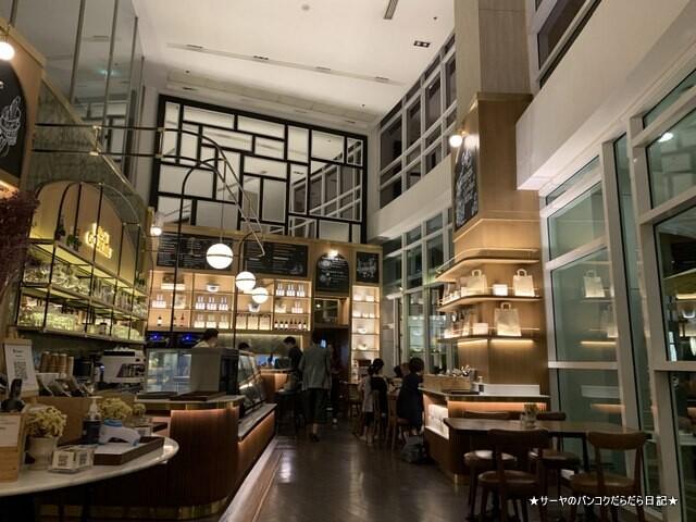 Dusit Gourmet at Dusit Suites Ratchadamri Bangkok (7)