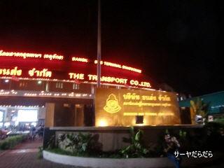 20110508 sukhothai 1
