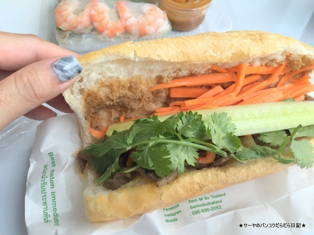 BANH MIBO バンコク サンドイッチ バインミー (3)