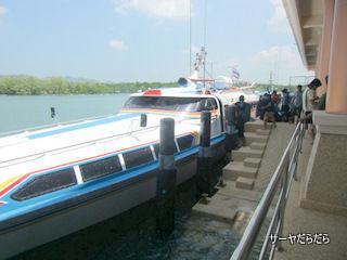 20120324 パクバラ桟橋 3