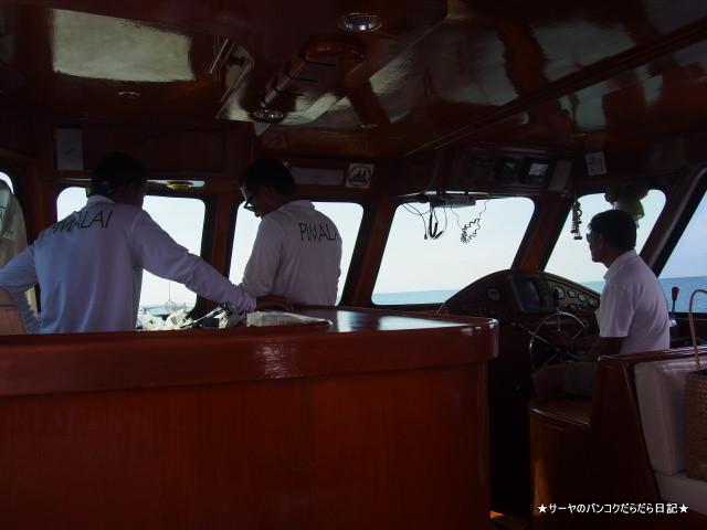 04 island trip pimalai krabi (23)