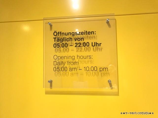 ラウンジFrankfurt 空港 フランクフルト (6)