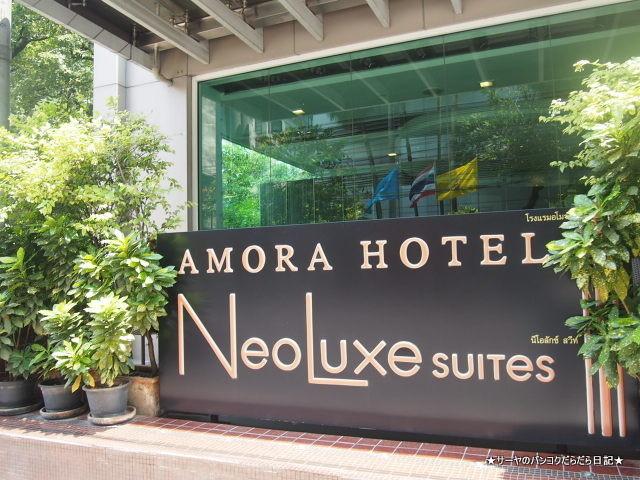 Amora NeoLuxe Hotel neo cafe ビュッフェ