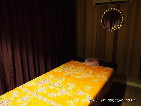 Masgaya Beauty Spa & Massage