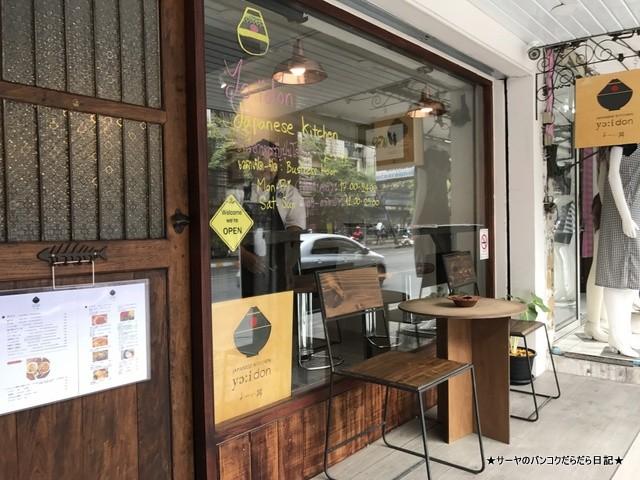 YOOIDON よーい丼 バンコク KENJI LAB (10)
