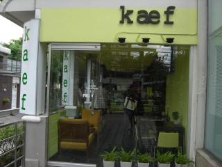 20090623 kaef 1