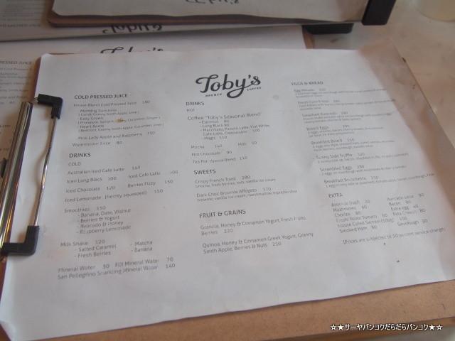Toby's on Sukhumvit 38  バンコク カフェ オシャレ