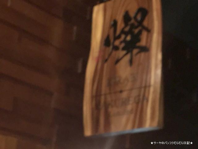 Yakiniku Kirabi 焼肉 キラビ Sukhumvit トンロー