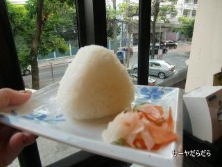 20110313 michinoku 8