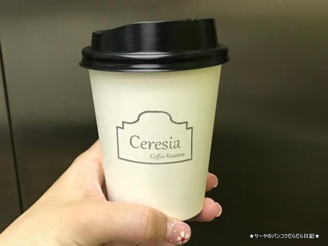 Ceresia Coffee Roasters バンコク 美味 コーヒー (9)