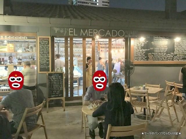 カジュアルフレンチレストラン El mercado 安い 美味しい