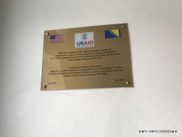 sarajevo musium サラエボ博物館 (1)