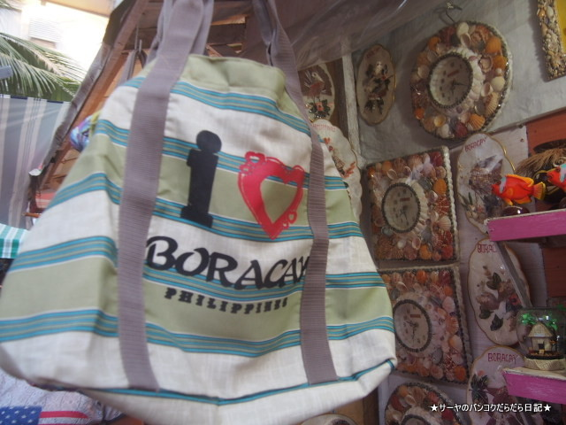 D'Mall Station boracay ボラカイ 買い物