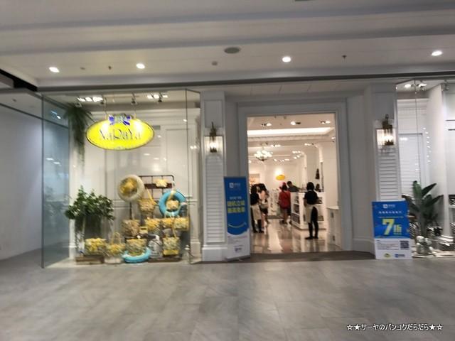 ブルーポートホアヒン BluPort Hua Hin デパート market (5)