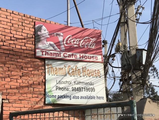 thami cafe house カトマンズ チャウミン ローカル 美味しい (1)
