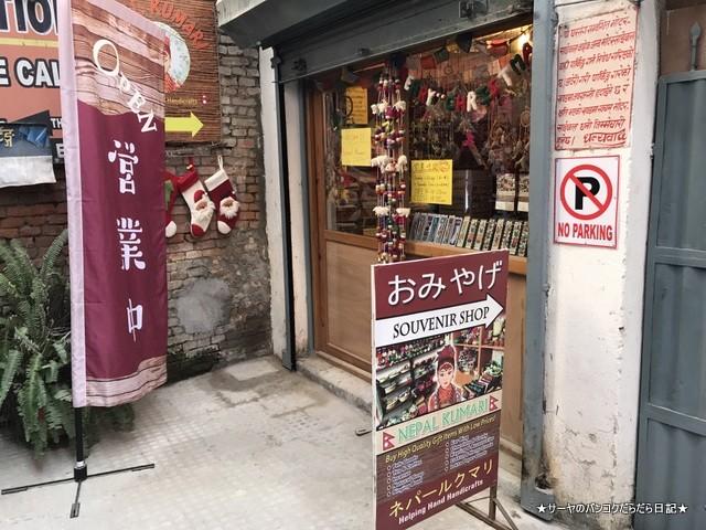 ネパールクマリ 日系雑貨屋 お土産 安い 安心 カトマンズ (5)