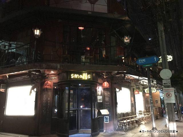 smalls bar bangkok 夜遊び サトーン オシャレ デート (8)