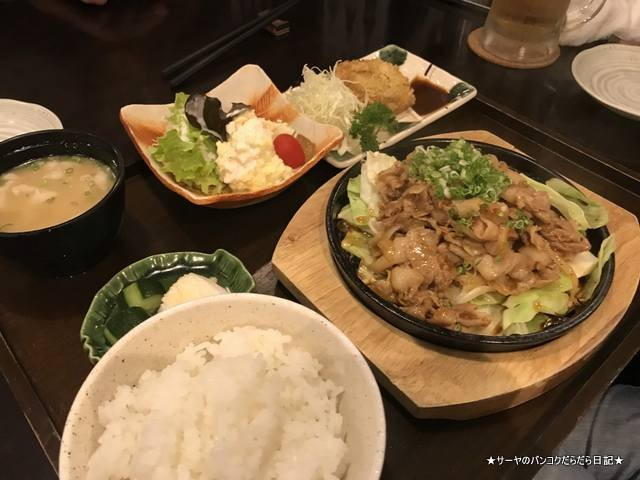 ajidining 庵寺 エカマイ バンコク 和食 日本料理 (5)