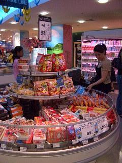 20060911 味日本 3
