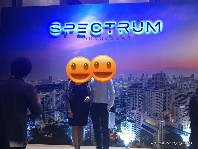 Spectrum Lounge rooftopbar 2019 bangkok ハイアット