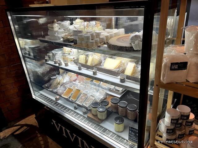 VIVIN GROCERY エカマイ バンコク チーズ (4)