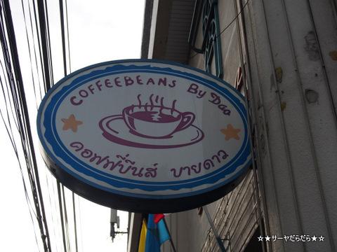 コーヒー ビーン バイ ダオ