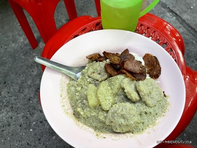 Jek Pui Curry Rice ジェックプイカレーライス (7)