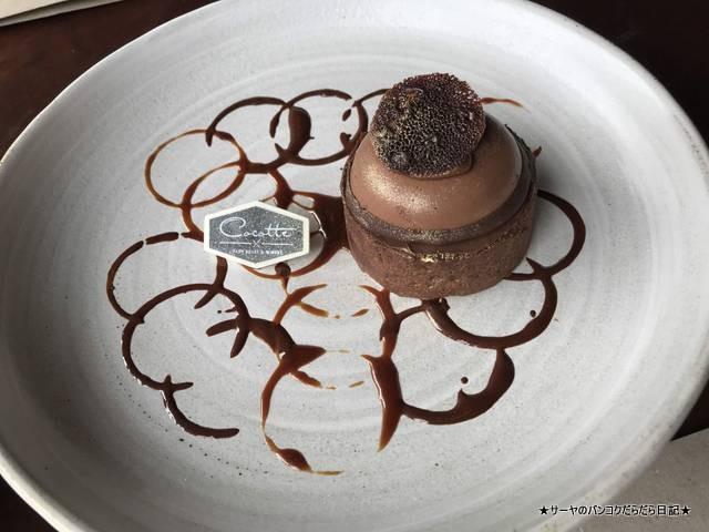 サーヤ バンコク フレンチ cocotte チョコレート