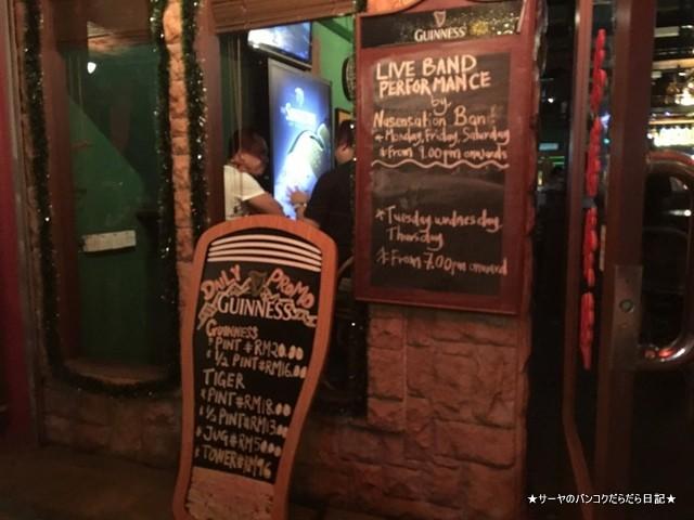 89 Night bar KK (5)