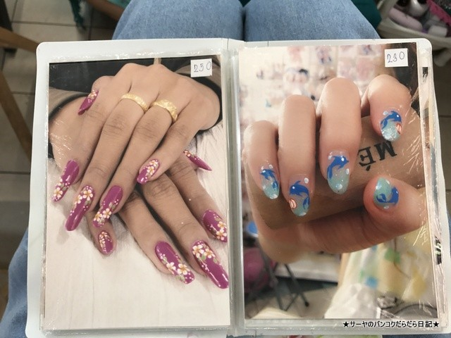 0 onnut nail bigc (8)