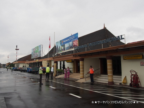 アジスチプト国際空港 ジョグジャカルタ空港